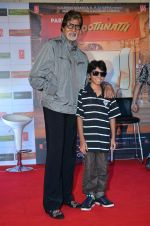 Amitabh Bachchan, Parth Bhalerao at Bhootnath Returns promotions in Prabhadevi, Mumbai on 22nd March 2014 (45)_532ebc57d3e80.JPG