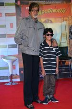 Amitabh Bachchan, Parth Bhalerao at Bhootnath Returns promotions in Prabhadevi, Mumbai on 22nd March 2014 (49)_532ebc58b6c49.JPG