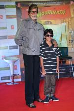 Amitabh Bachchan, Parth Bhalerao at Bhootnath Returns promotions in Prabhadevi, Mumbai on 22nd March 2014 (53)_532ebc597b111.JPG