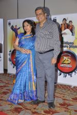 Darshan Zariwala at Vashu Bhagnani_s bash who completes 25 years in movie world in Marriott, Mumbai on 22nd March 2014 (20)_532ec09c5a4d1.JPG