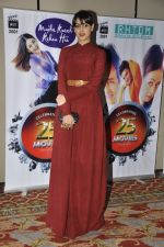 Genelia Deshmukh at Vashu Bhagnani_s bash who completes 25 years in movie world in Marriott, Mumbai on 22nd March 2014 (11)_532ec11f004c6.JPG