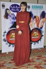 Genelia Deshmukh at Vashu Bhagnani_s bash who completes 25 years in movie world in Marriott, Mumbai on 22nd March 2014 (12)_532ec11f7a58b.JPG