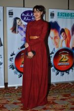 Genelia Deshmukh at Vashu Bhagnani_s bash who completes 25 years in movie world in Marriott, Mumbai on 22nd March 2014 (145)_532ec1202e5b1.JPG