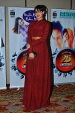 Genelia Deshmukh at Vashu Bhagnani_s bash who completes 25 years in movie world in Marriott, Mumbai on 22nd March 2014 (146)_532ec12088524.JPG