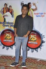 Onir at Vashu Bhagnani_s bash who completes 25 years in movie world in Marriott, Mumbai on 22nd March 2014 (19)_532ec280b3e86.JPG