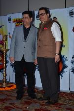 Ramesh Taurani at Vashu Bhagnani_s bash who completes 25 years in movie world in Marriott, Mumbai on 22nd March 2014 (148)_532ebffb30d3c.JPG
