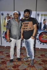 Sajid Wajid at Vashu Bhagnani_s bash who completes 25 years in movie world in Marriott, Mumbai on 22nd March 2014 (55)_532ec23e69267.JPG