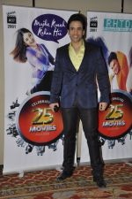 Tusshar Kapoor at Vashu Bhagnani_s bash who completes 25 years in movie world in Marriott, Mumbai on 22nd March 2014 (42)_532ec521ccd62.JPG