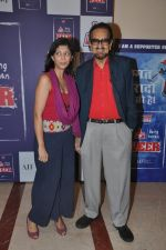 Alyque Padamsee at CNN IBN Veer event in Lalit Hotel, Mumbai on 23rd March 2014 (7)_53301d8981067.JPG