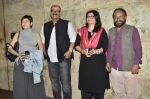 Deepa Sahi, Ketan Mehta, Sarika at Club 60 screening on occasion of 100 days and tribute to Farooque Shaikh in Lightbox, Mumbai on 23rd March 2014 (36)_53301b5da5efe.JPG