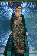 Lakshmi, Manchu at Gr8 women Awards, Mumbai on 24th March 2014_533169cf8e4e5.JPG