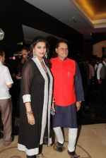Pinky Reddy,Dr.T.Subbirami Reddy at Gr8 women Awards, Mumbai on 24th March 2014_533169d145a06.JPG