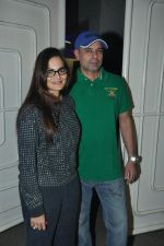 Alvira Khan, Atul Agnihotri at O Teri screening in Mumbai on 25th March 2014 (148)_5332b9e7a925a.JPG