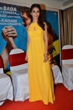 Ayesha Khanna at the Promotion of Dishkiyaoon in Sun N Sand on 25th March 2014 (14)_5332c4f82d40e.JPG