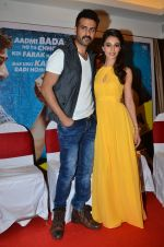 Ayesha Khanna, Harman Baweja at the Promotion of Dishkiyaoon in Sun N Sand on 25th March 2014 (10)_5332c50897d2d.JPG