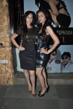 Karishma Modi, Sunaina Gulzar at Baby Doll party in Mumbai on 25th March 2014 (41)_5332c1358edee.JPG