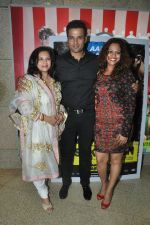 Rohit Roy, manasi joshi Roy at Dishkiyaoon Special Screening in Globus, Mumbai on 27th March 2014 (35)_5335b57c28e13.JPG