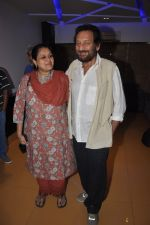 Shekhar Kapur, Supriya Pathak at the screening of the film Inam in Mumbai on 26th March 2014 (12)_53355c27d0cf0.JPG