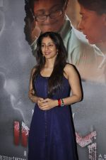 Tabu at the screening of the film Inam in Mumbai on 26th March 2014 (54)_53355b29928f6.JPG