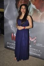 Tabu at the screening of the film Inam in Mumbai on 26th March 2014 (55)_53355b2a6f8a9.JPG