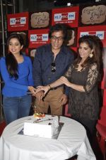 Talat Aziz, Shreya Ghoshal, Bina Aziz at Caravan-e-Ghazal celebrations in Mumbai on 26th March 2014 (8)_5335596f1286a.JPG