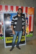hanif Hilal at Dishkiyaoon Special Screening in Globus, Mumbai on 27th March 2014 (61)_5335b4b989879.JPG