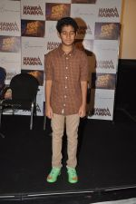 Partho Gupte at First Look launch of Hawa Hawaai in Mumbai on 28th March 2014 (29)_5336b4d60d387.JPG