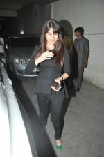 Genelia Deshmukh at the special screening of Marathi film Yellow in Mumbai on 29th March 2014