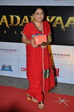 Anju Mahendroo at the Premiere of the film Kochadaiiyaan in Mumbai on 30th March 2014 (29)_533970cac352e.JPG