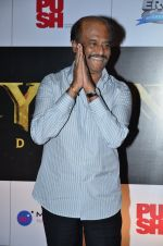 Rajinikanth at the Premiere of the film Kochadaiiyaan in Mumbai on 30th March 2014 (42)_5339732e4ea0e.JPG
