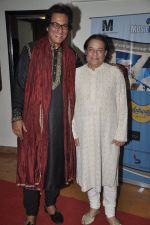 Talat Aziz, Anup Jalota at Music Mania