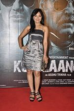 Rupali at Koyelaanchal film launch in PVR, Mumbai on 31st March 2014 (13)_533a6e4422551.JPG