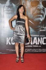 Rupali at Koyelaanchal film launch in PVR, Mumbai on 31st March 2014 (14)_533a6e44a2fc2.JPG