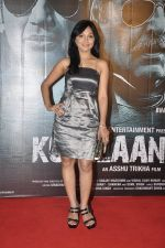 Rupali at Koyelaanchal film launch in PVR, Mumbai on 31st March 2014 (15)_533a6e451e981.JPG