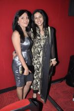 Rupali, Purva Parag at Koyelaanchal film launch in PVR, Mumbai on 31st March 2014 (21)_533a6e4579067.JPG