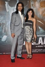 Rupali, Vipino at Koyelaanchal film launch in PVR, Mumbai on 31st March 2014 (10)_533a6e45cf83d.JPG
