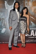 Rupali, Vipino at Koyelaanchal film launch in PVR, Mumbai on 31st March 2014 (11)_533a6e88da654.JPG