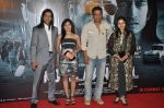 Rupali, Vipino, Suniel Shetty, Purva Parag at Koyelaanchal film launch in PVR, Mumbai on 31st March 2014 (44)_533a6e4699868.JPG