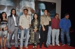 Rupali, Vipino, Suniel Shetty, Purva Parag, Ashuu Trikha at Koyelaanchal film launch in PVR, Mumbai on 31st March 2014 (44)_533a6edf39a99.JPG