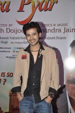 Abhishek Sethiya at the launch of Kahin Hain Mera Pyar film in Novotel, Mumbai on 31st March 2014 (19)_533a7019650a5.JPG