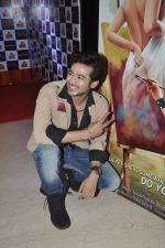 Abhishek Sethiya at the launch of Kahin Hain Mera Pyar film in Novotel, Mumbai on 31st March 2014 (33)_533a701b183e4.JPG