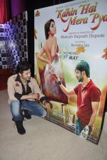 Abhishek Sethiya at the launch of Kahin Hain Mera Pyar film in Novotel, Mumbai on 31st March 2014 (36)_533a701bcb656.JPG