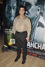 Ashuu Trikha at Koyelaanchal film launch in PVR, Mumbai on 31st March 2014 (22)_533a6edfa2995.JPG