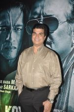 Ashuu Trikha at Koyelaanchal film launch in PVR, Mumbai on 31st March 2014 (23)_533a6eeaee6a1.JPG