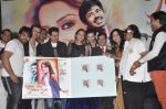 Sanjay Kapoor, Sonia Mann, Abhishek Sethiya, Kishori Shahane, Ravindra Jain at the launch of Kahin Hain Mera Pyar film in Novotel, Mumbai on 31st March 2014 (13)_533a6fc3e8c2c.JPG