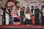 Sanjay Kapoor, Sonia Mann, Abhishek Sethiya, Kishori Shahane, Ravindra Jain at the launch of Kahin Hain Mera Pyar film in Novotel, Mumbai on 31st March 2014 (68)_533a6fc447264.JPG