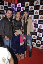 Sanjay Kapoor, Sonia Mann, Abhishek Sethiya at the launch of Kahin Hain Mera Pyar film in Novotel, Mumbai on 31st March 2014 (55)_533a701c7e235.JPG
