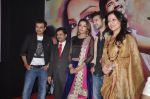 Sanjay Kapoor, Sonia Mann, Abhishek Sethiya, Kishori Shahane at the launch of Kahin Hain Mera Pyar film in Novotel, Mumbai on 31st March 2014 (16)_533a70707534c.JPG