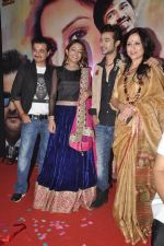 Sanjay Kapoor, Sonia Mann, Abhishek Sethiya, Kishori Shahane at the launch of Kahin Hain Mera Pyar film in Novotel, Mumbai on 31st March 2014 (19)_533a7070dfa78.JPG