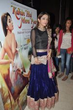 Sonia Mann at the launch of Kahin Hain Mera Pyar film in Novotel, Mumbai on 31st March 2014 (46)_533a7071e7ddb.JPG